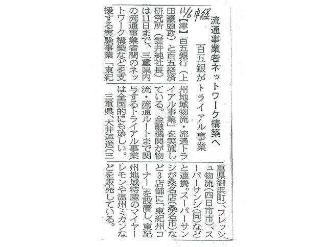 media_01